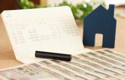 住宅ローンの最新金利