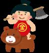 #大相撲 (名古屋)7月場所 はじまります