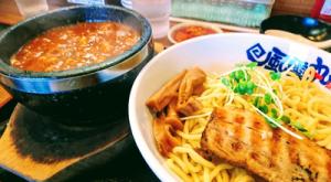 上村工務店のブログ