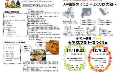 ★shimasima11★